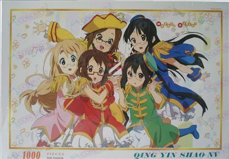 K-On! Sotapelit 915
